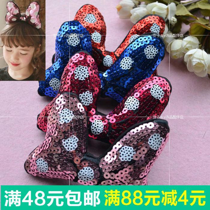 Vảy kim tuyến    Sequins embroidery rice ni stereo bowknot hand hair hoop hairpin materials DIY jewe