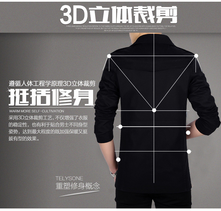 2016 Spring and Autumn paragraph washed cotton jacket men Slim long section of thin coat men's casu