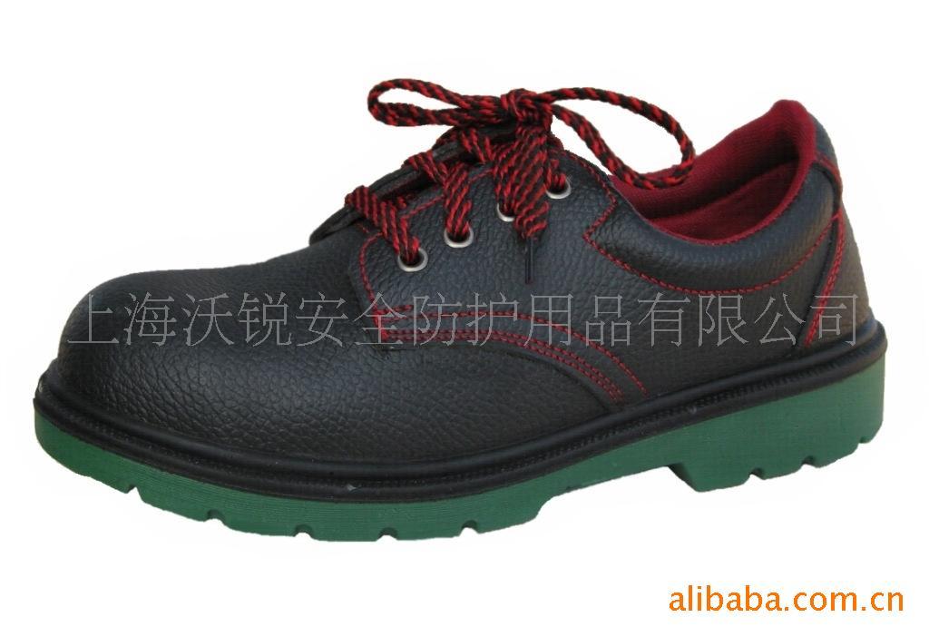 Giày cách điện Hayward sharp anti-smashing insulating safety shoes safety 6kv dual density PU outsol