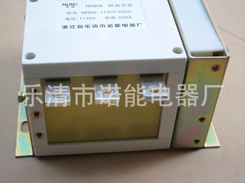 Bộ thiết bị điện cao áp   Connaught Electrical Appliance 750V DC MCCB 0.75KV N KK