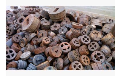 Phế thải kim loại  Low sales 6542 high-speed steel scrap