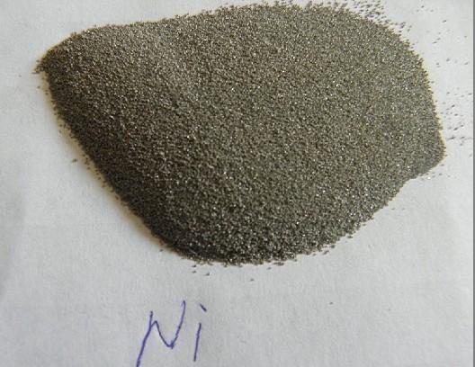 Nickel powder: Welding metal powder (Shanghai Jiuding)
