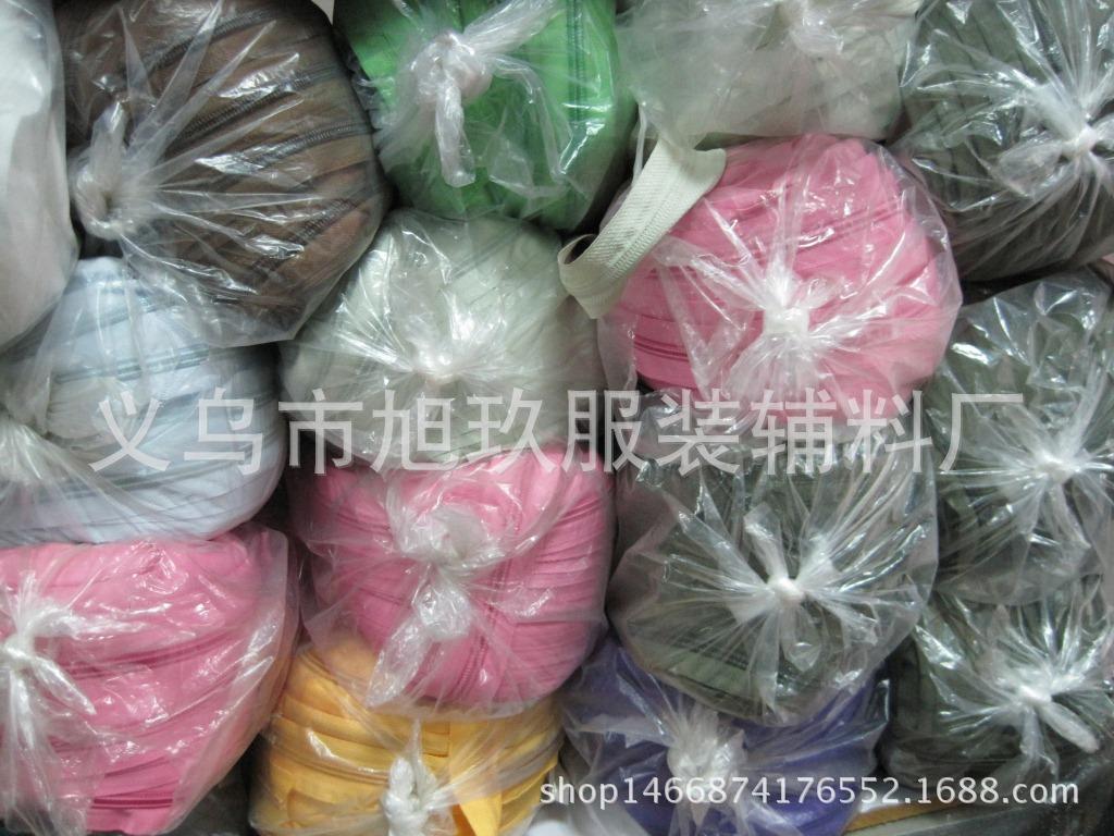 Đầu khoá kéo No. 3 # nylon slider Nagasaka head color spot wholesale and retail factory direct custo