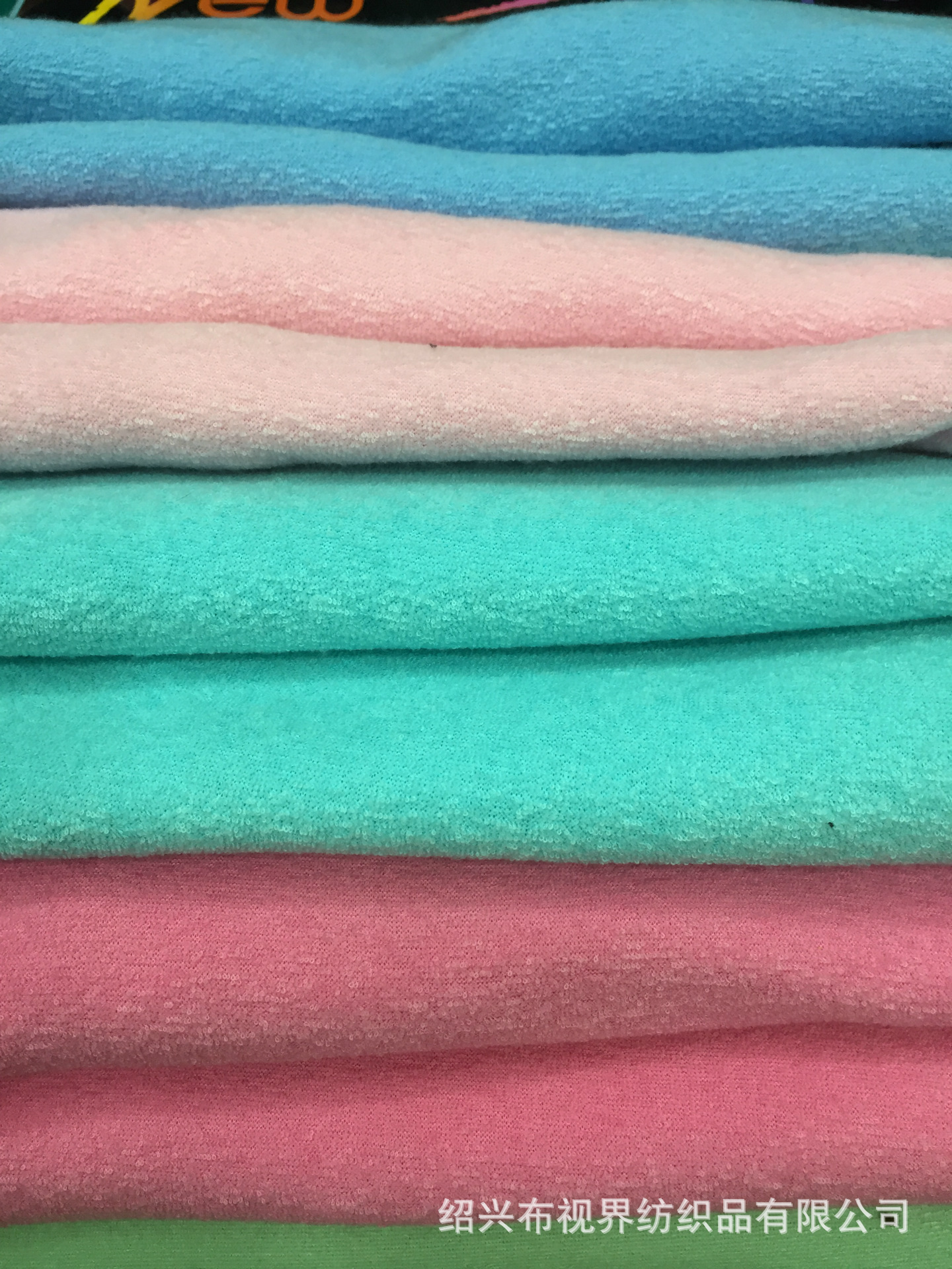 Vải French Terry (Vấy cá)   Manufacturers specializing in the production of high-quality polyester