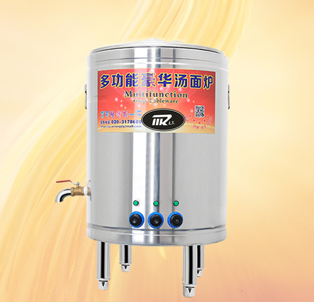 Wheat public energy-saving electric cooler 40 Commercial cooking noodles barrel stove soup stove coo
