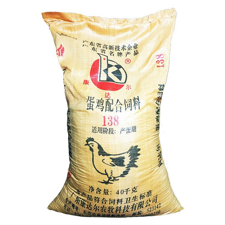 Thức ăn cho gà Candal quality chicken feed of laying hens laying hens feed chicken farm Chicken whol