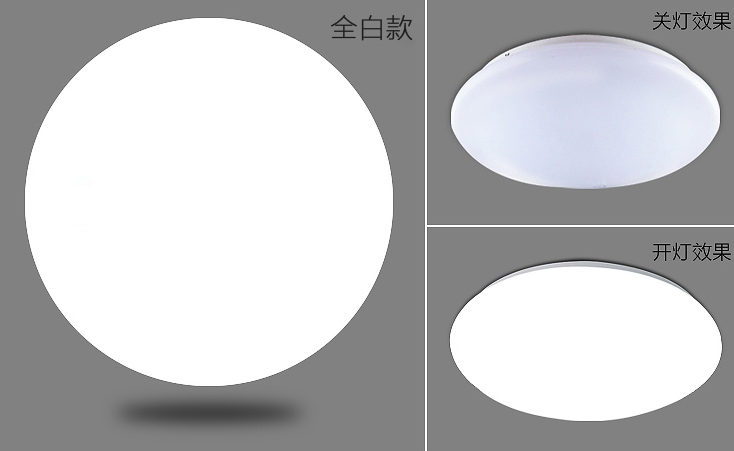 vỏ chụp đèn trần   Round LED Ceiling lamp modern minimalist living room lamp bedroom lamp restauran