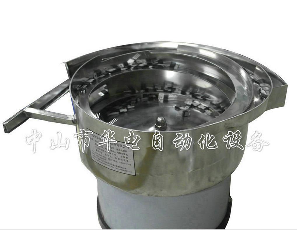 Máy sàng   Long-term sales Y capacitance vibration disc pressure sensitive capacitance vibration pl