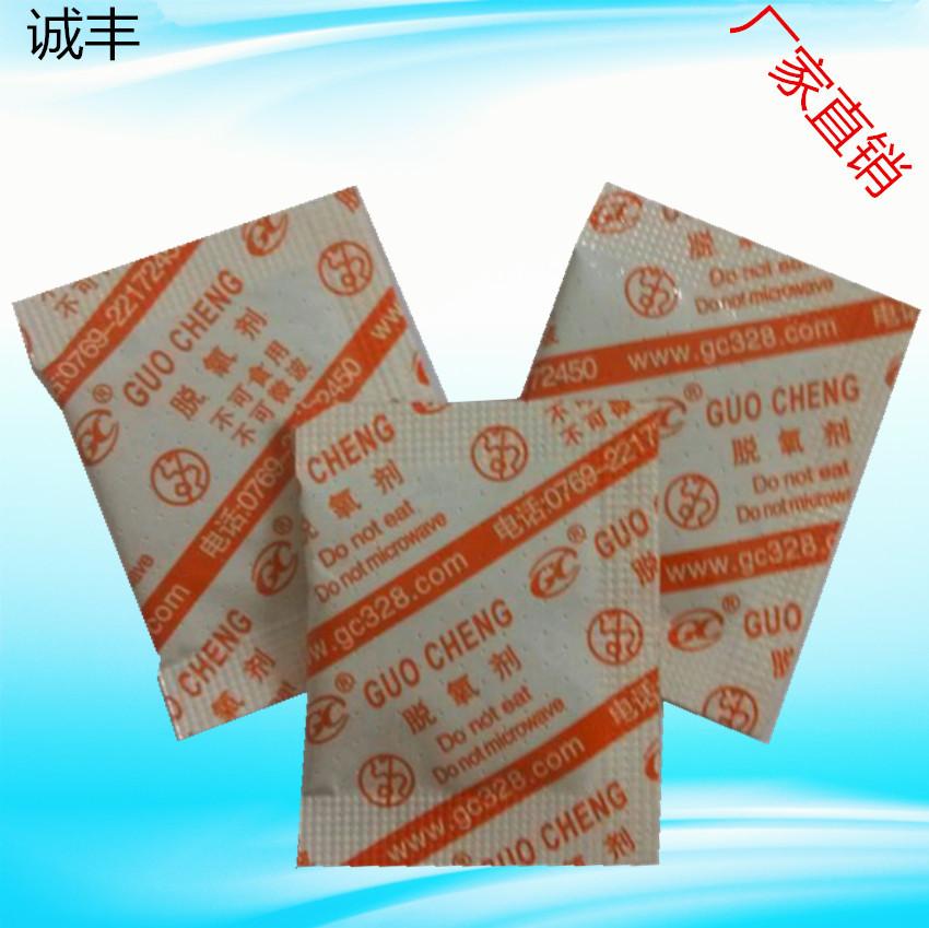 Chất phụ gia tổng hợp  Dongguan deoxidizer factory direct type 50 moon cake preservation antioxidan