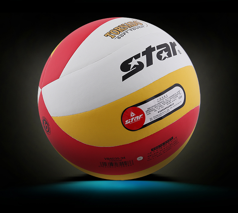 Simili tổng hợp   Authentic star skadden, senior PU synthetic leather examination training volleyba