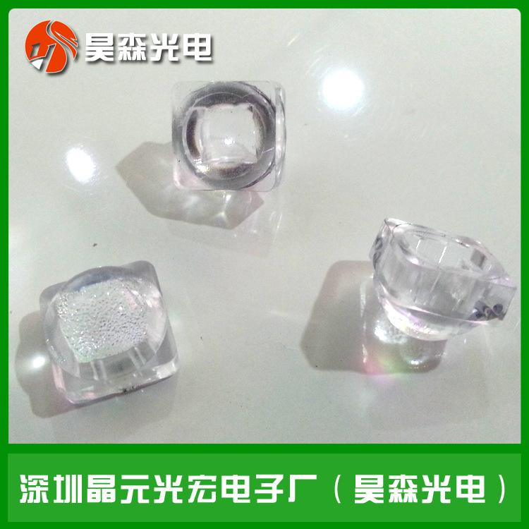 Đèn LED thấu kính  LED lens patch lens 5050 patch waterproof lens PVC lens hard light strip special