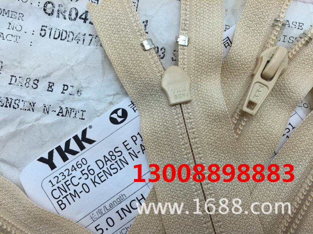 Dây kéo kim loại  Supply YKK zipper No. 5 red bronze open end zipper, zipper fashion brand clothing
