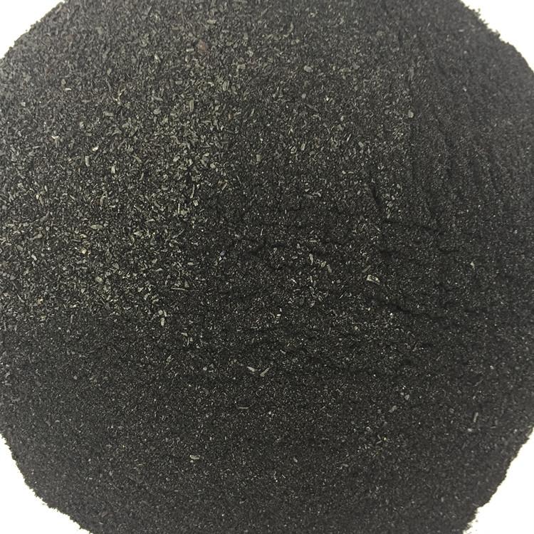 Bột kim loại  Shelf manufacturers reduced iron reduced iron twice a reduced iron elemental iron hem