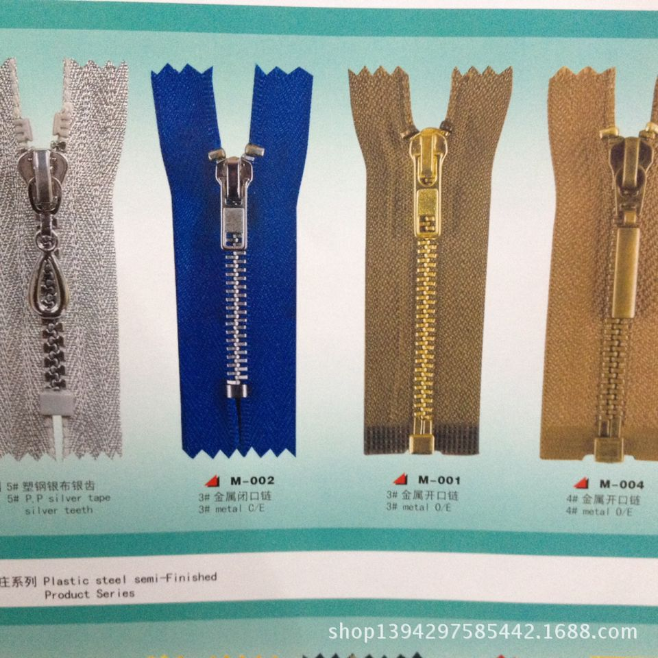 Dây kéo kim loại   Manufacturers supplying various models of color specifications or zipper welcome