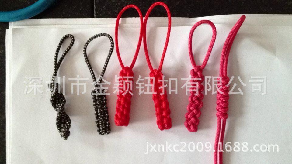 Đầu khoá kéo   Hand-knitted zipper Key Chains