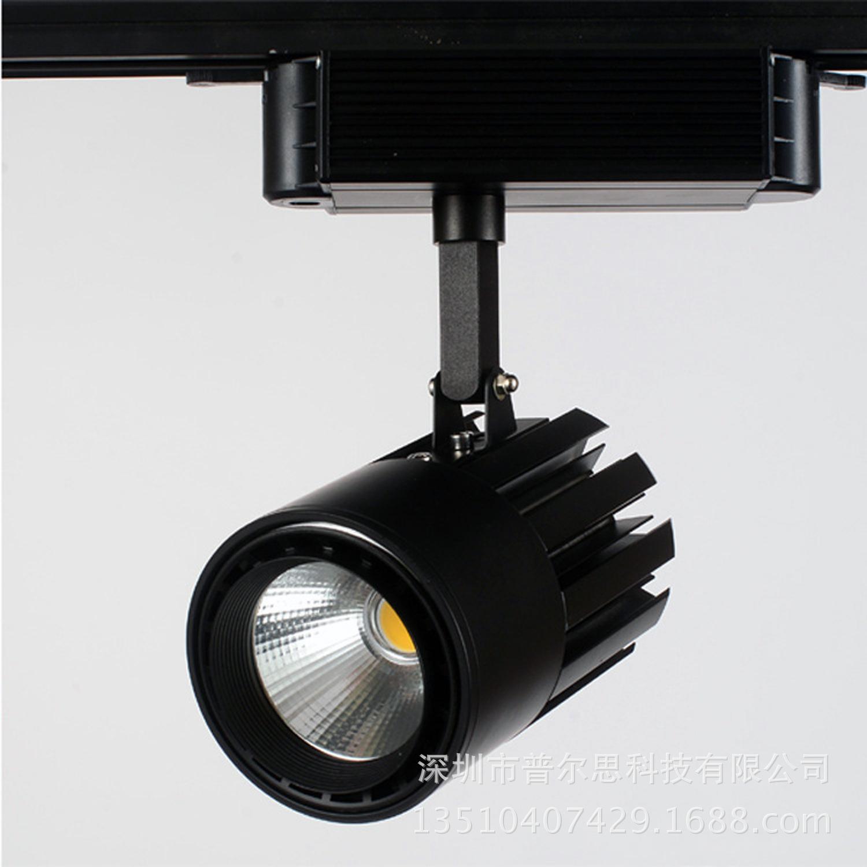 Đèn LED thấu kính Orbit lamp housing 40W LED COB guide rail lamp housing can be equipped with a vari