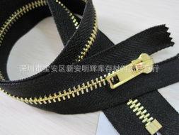 Dây kéo kim loại Beijing, Tianjin, Shandong and Henan - Weifang US imperial clothing zipper zipper b