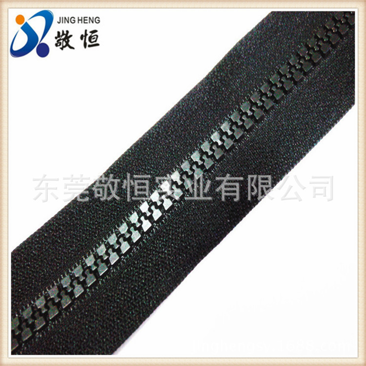 Dây kéo nhựa  5 # PVC resin black matte light waterproof zippers special code equipment cartridge zi