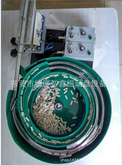 Máy sàng   Chi Xin vibration plate