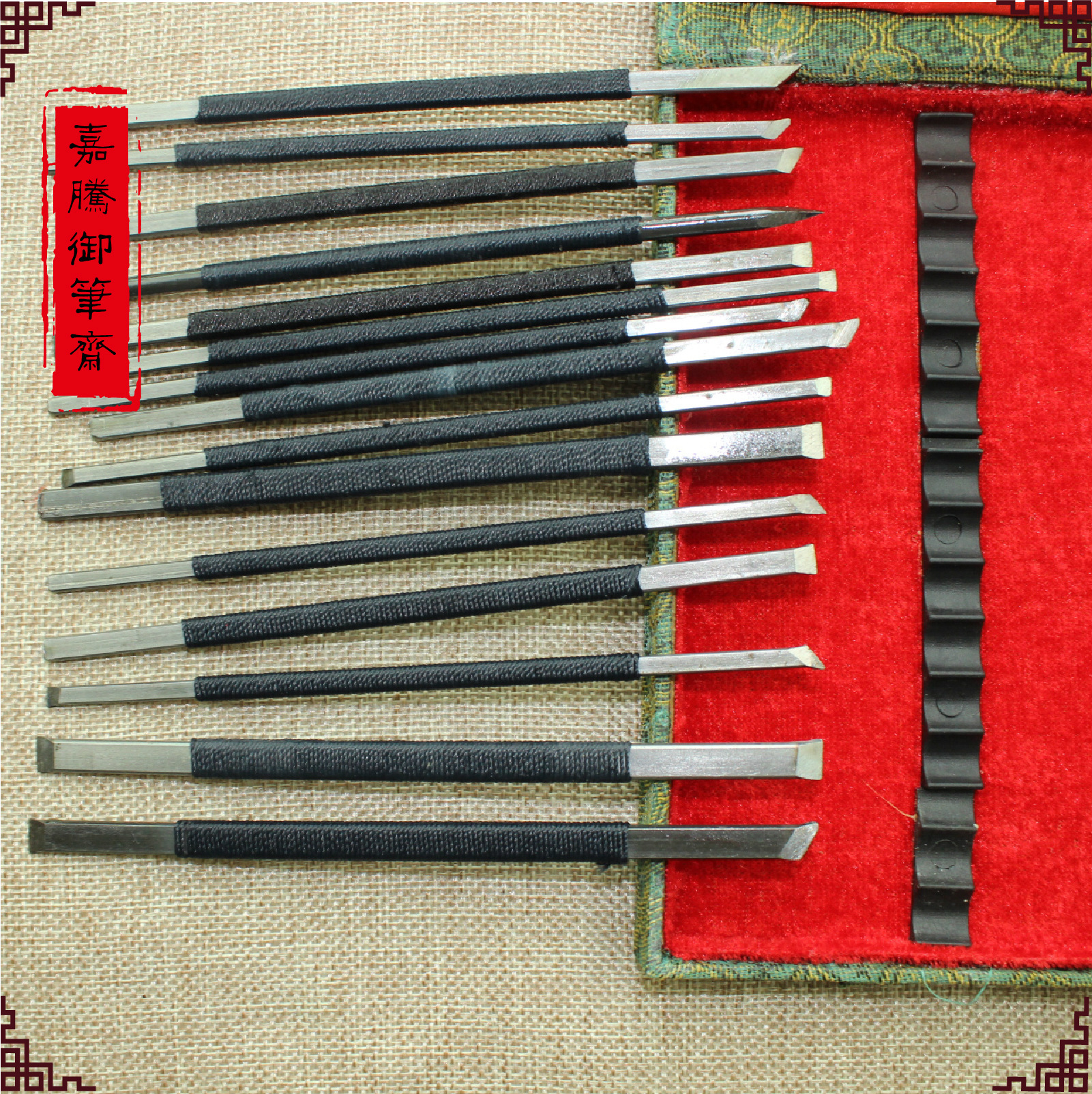 Dao điêu khắc  Changshuo carving knife 15 Set Hand carved seal engraving stone carving chisel tool