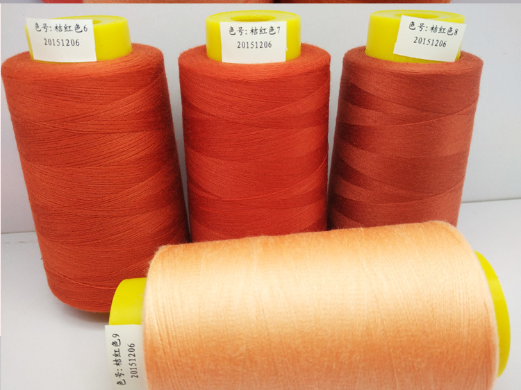 Dây kim loại  Sewing thread manufacturers direct: children travel cap clothing sewn with 402 orange