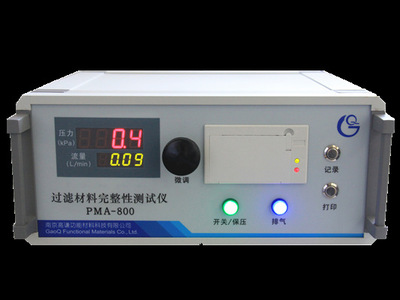 Dụng cụ chuyên dùng  Filter material integrity tester PMA-800 tester bubble measuring instrument