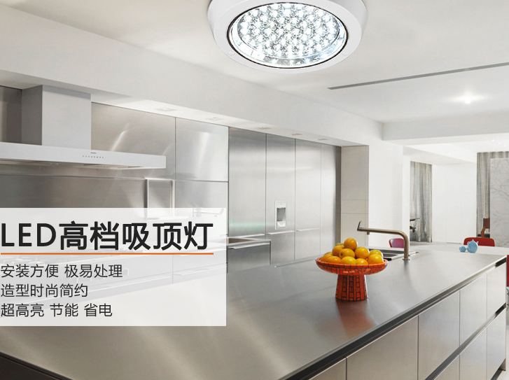 vỏ chụp đèn trần  led kitchen ceiling lights kitchen / balcony hallway hallway bathroom toilet wate