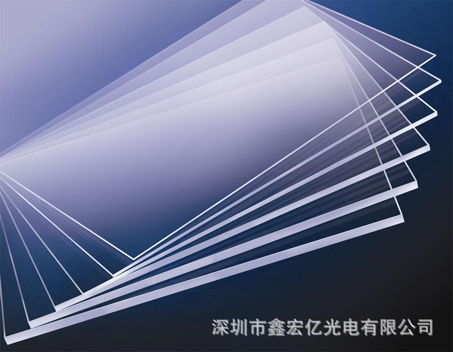 Tấm dẫn sáng  LED panel light guide plate without screen light guide plate shaped light guide plate