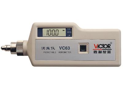 Dụng cụ chuyên dùng VC63 vibrometer