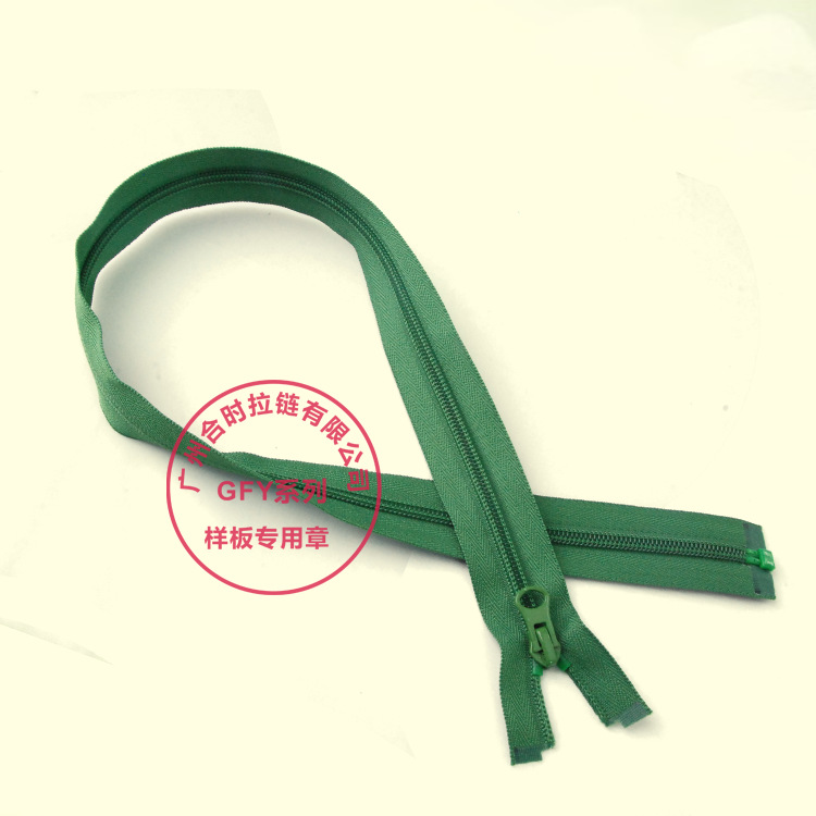Dây kéo kim loại  5 # nylon zipper suitable for sportswear shoes bags bedding tent nylon zipper col