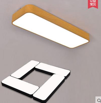 vỏ chụp đèn trần Wood rectangular balcony lamp modern minimalist aisle lights corridor lights bedroo