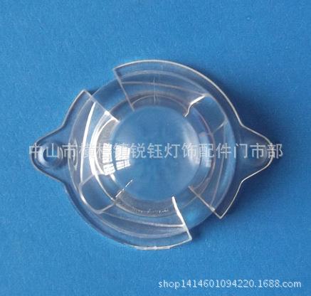 Đèn LED thấu kính  Using high-power integrated LED COB lens lens lens Zhongshan high quality lamp l