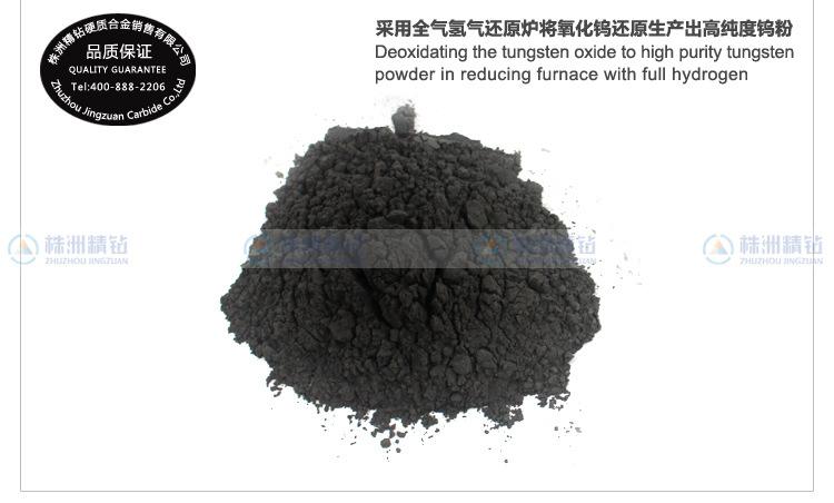 Ruthenium powder, fine powder of ruthenium