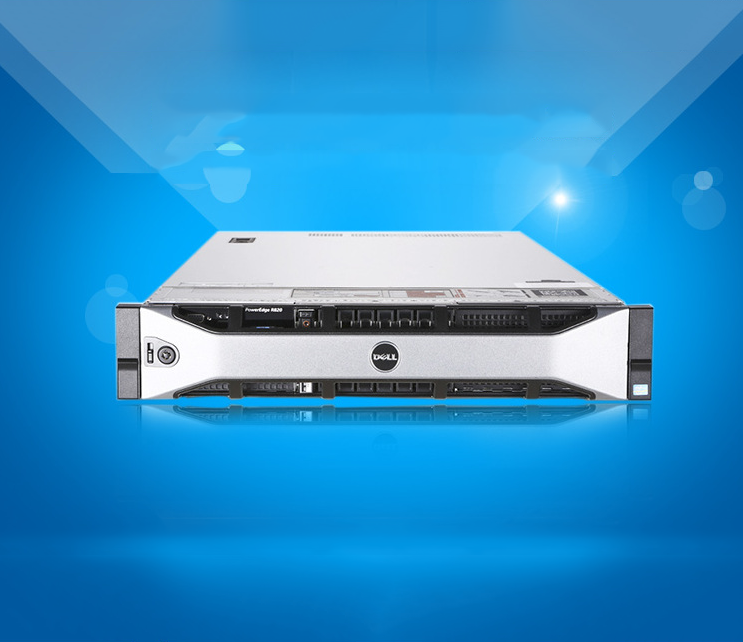Dell R820 server 2U Quad strong quad-core E5-4603V2 16 backplane / 3 years 7 * 24 (hot swap