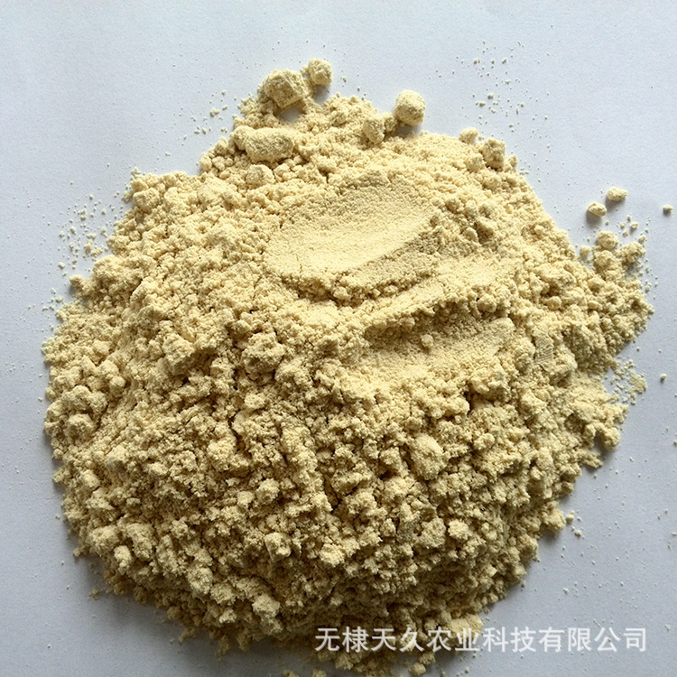 Chất phụ gia tổng hợp  Direct nutritional supplement of soy protein concentrate food and drink heal
