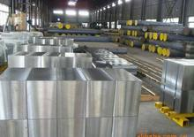 Thị trường sắt thép  O1 not variant oil steel (special steel imports from the United States), cold