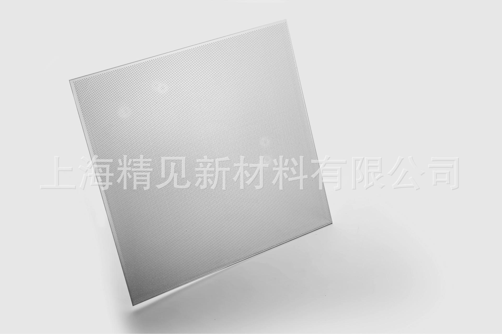 Tấm dẫn sáng Direct manufacturers 2mm light guide screen light guide plate manufacturers nano laser