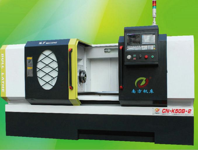 CN-K50B-2 Horizontal CNC automatic lathe CNC lathe large system modification