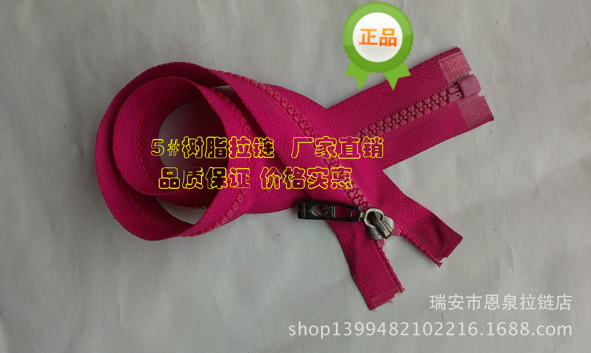 Dây kéo nhựa   Factory direct high-end professional custom 5 # resin zipper opening garment accessor