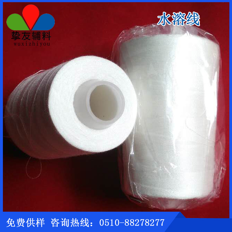 Supply of raw white 5-6s C yarn, yarn, cotton
