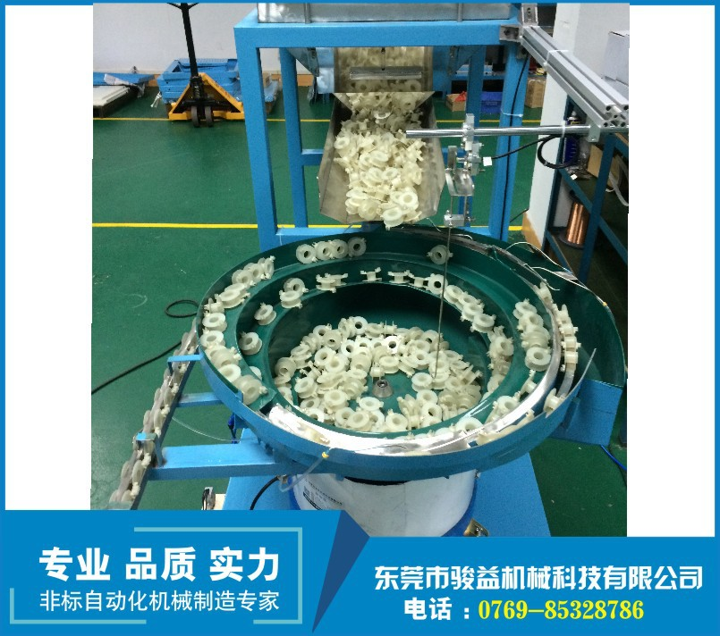 Máy sàng   Factory direct skeleton automatic feeder vibration plate products custom manufacturing o