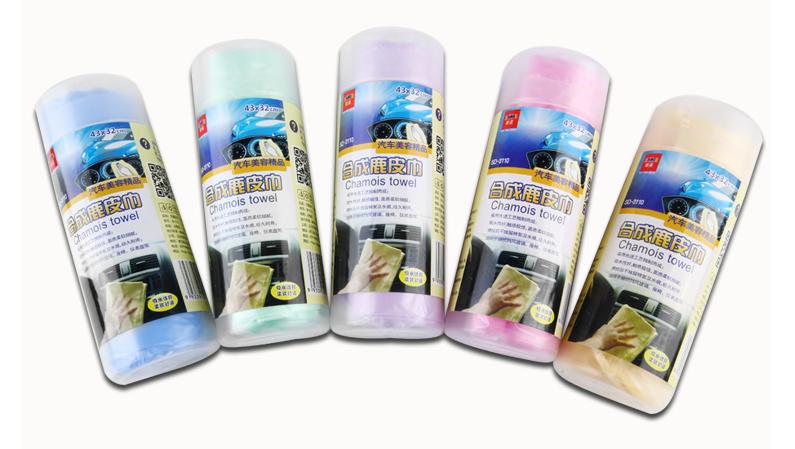 Vải khăn lông   Good A thickened deerskin towel dry hair towel absorbent synthetic suede towel wipe