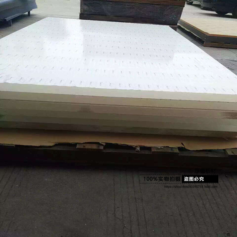 Tấm dẫn sáng  The manufacturer of glass plate custom PMMA light guide plate environmental protection