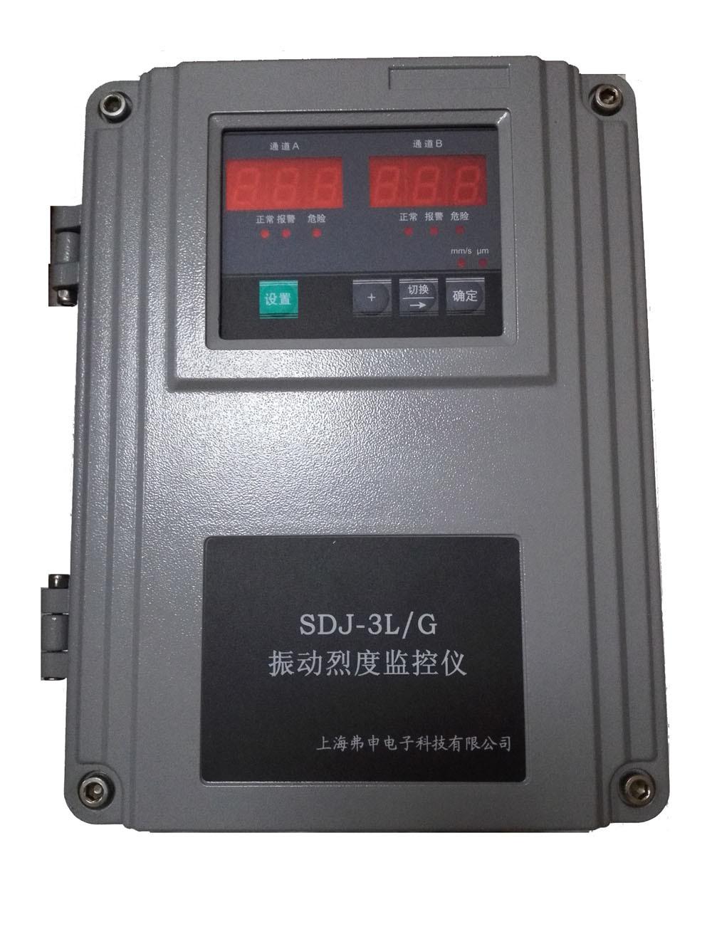 Dụng cụ chuyên dùng SDJ-3L-G intelligent vibration monitor
