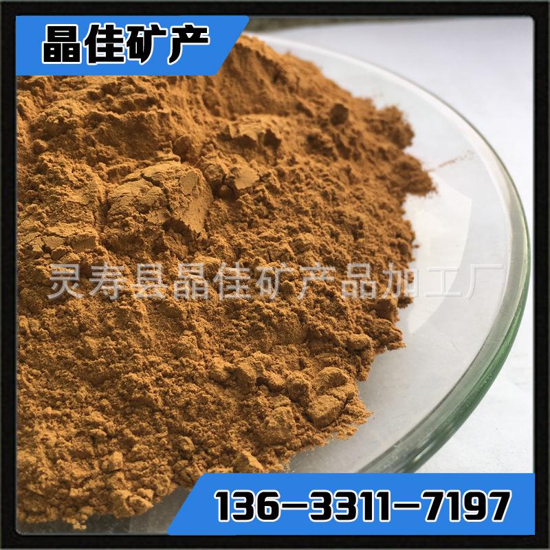 High-purity copper brass powder bronze powder metal powder atomization ultrafine conductive nano res
