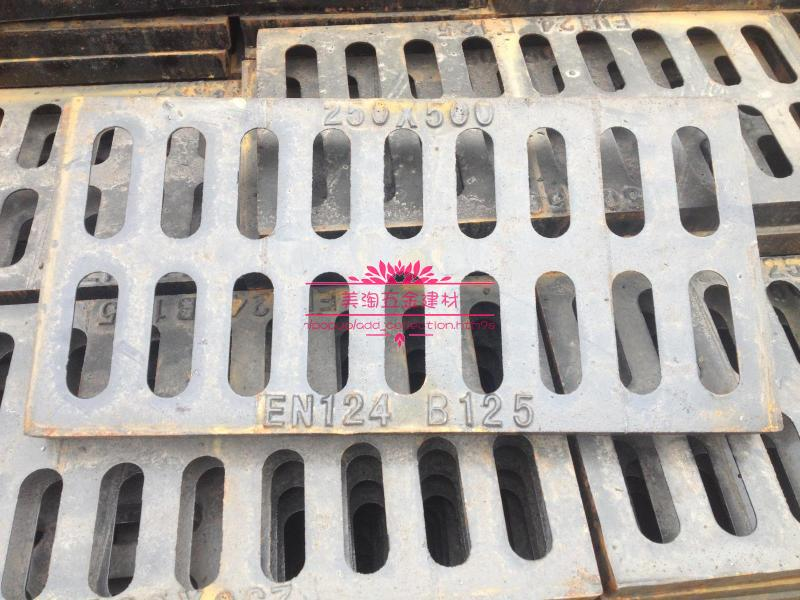 Nắp cống 250*500/ ductile iron manhole cover / rain drain ditch water grate cover / kitchen trench c