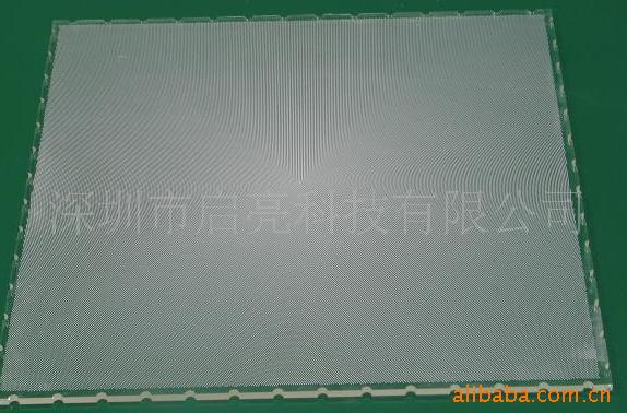 Tấm dẫn sáng  The supply of large size light conducting plate