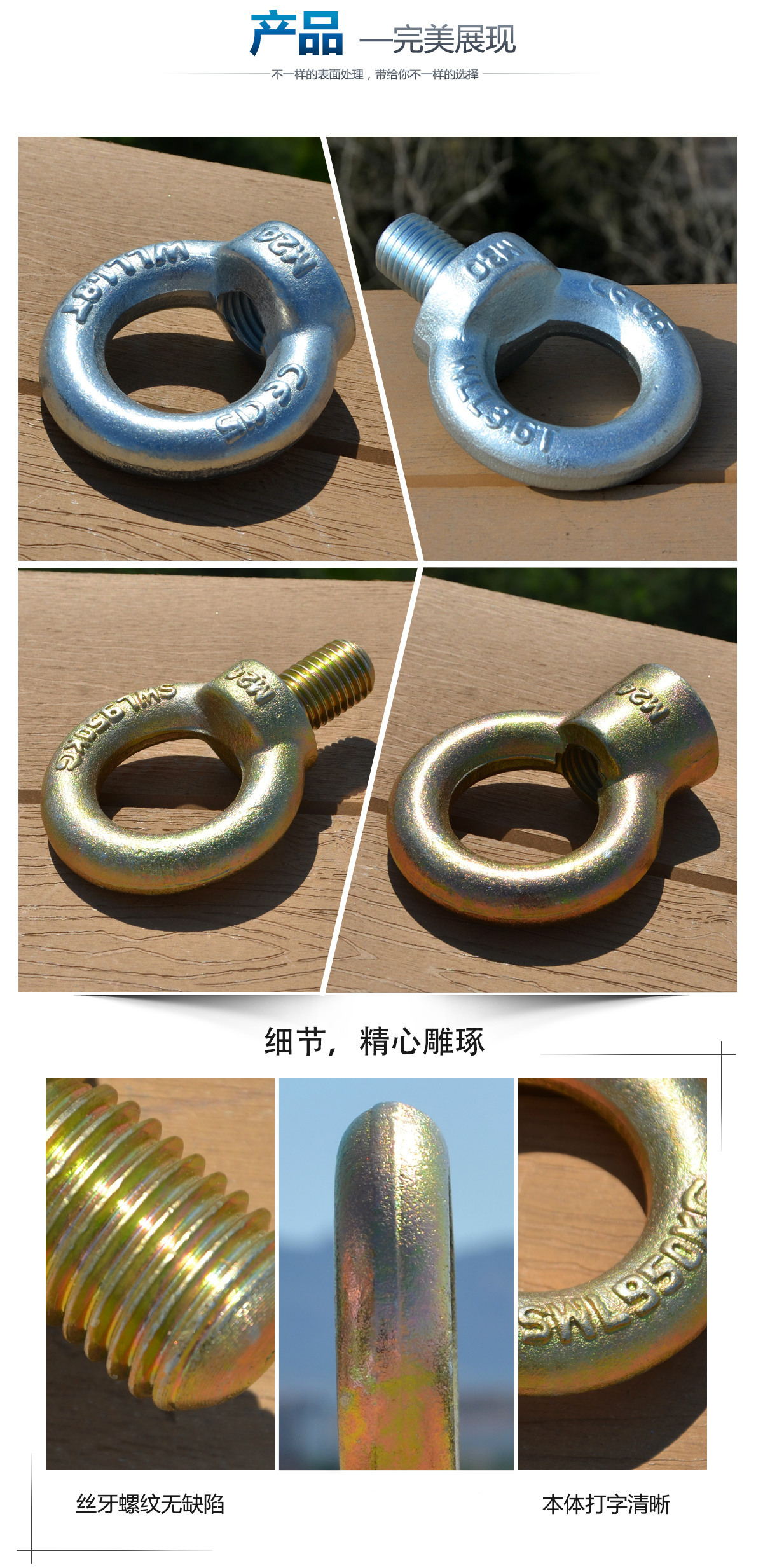 Con lăn   Shandong rigging forging factory direct Japanese color zinc plated screw rings cheap Mari