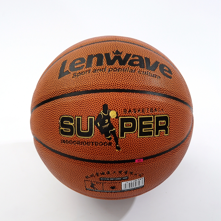 Simili tổng hợp   Synthetic leather basketball 7 runway 716 super bladder university student league