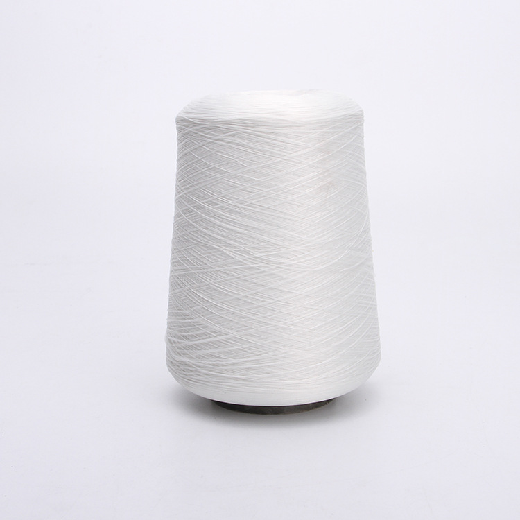 Dây kim loại  Clothing accessories textile factory sewing thread lock sideline DTY 150D high-grade s